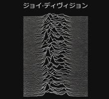 Joy Division (Japanese) by TigresCampeones