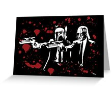 "Darth Vader - Say ""What"" Again! Version 1 (Blood Splatter) Greeting Card"
