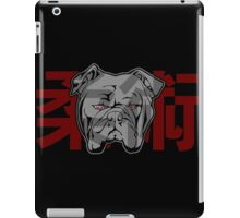 Jiu Jitsu Bulldog (transparent) iPad Case/Skin