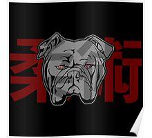 Jiu Jitsu Bulldog (transparent) Poster
