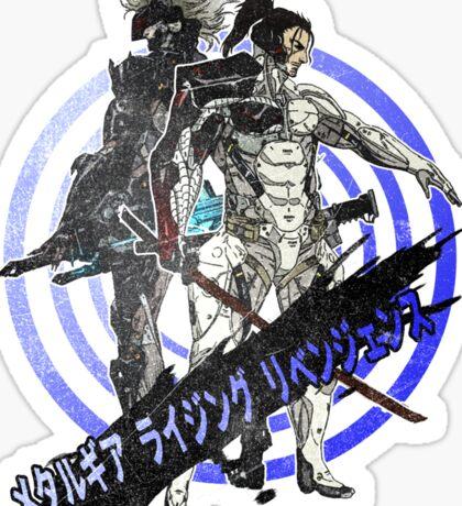 Revengeance 03 Sticker
