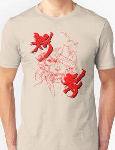 Revengeance 04 Unisex T-Shirt