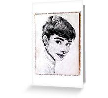 Audrey Hepburn Scratchboard Portrait Greeting Card