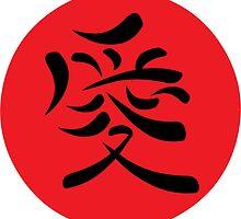 Japanese Love Kanji by retromoomin