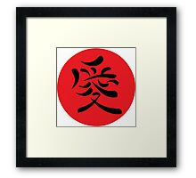 Japanese Love Kanji Framed Print