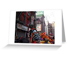 Chinese New Year, NYC No.1  Greeting Card