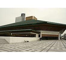 Sumo Stadium Photographic Print