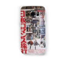 Tokyo Vintage Japanese Movie Posters under Yurakucho Railway Line Bridge Samsung Galaxy Case/Skin