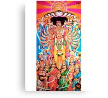 Jimi Hendrix -- Axis: Bold as Love Canvas Print