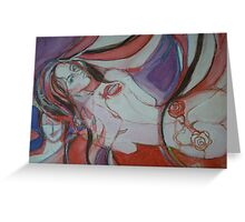Body of Roses to touch the Heart Greeting Card