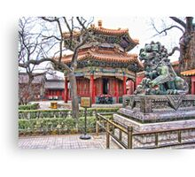 Temple, Beijing, China Canvas Print