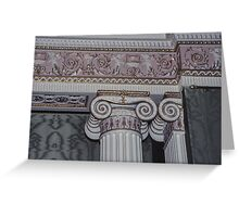 Wall capital in sideboard room Harewood House 1759 1771 West Yorkshire England 19840603 0015 Greeting Card