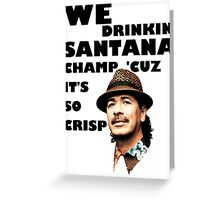 LONELY ISLAND - ON A BOAT - SANTANA CHAMP Greeting Card