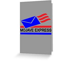 Mojave Express Greeting Card