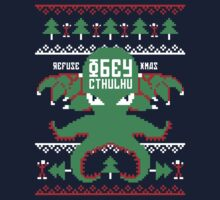 Refuse Christmas, Obey Cthulhu by RetroReview