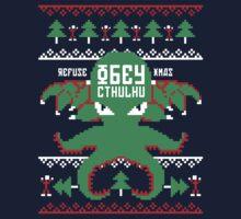 Refuse Christmas, Obey Cthulhu T-Shirt