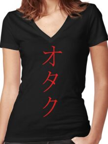 Otaku in Kanji Women's Fitted V-Neck T-Shirt