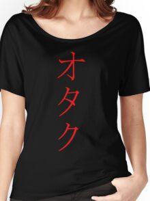 Otaku in Kanji Women's Relaxed Fit T-Shirt