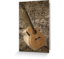 Guitar is Polyphonic Greeting Card