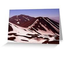 Mountains.2 Greeting Card