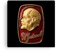 Soviet badge Lenin relief Canvas Print