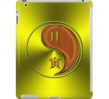 Gemini & Tiger Yang Wood iPad Case/Skin