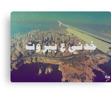 Take me to Beirut Canvas Print