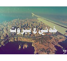 Take me to Beirut Photographic Print