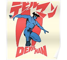Devilman Old School Poster