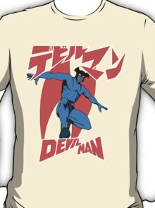 Devilman Old School T-Shirt