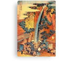 'Waterfalls In All Provinces 2' by Katsushika Hokusai (Reproduction) Canvas Print