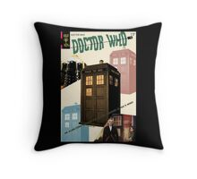 Doctor Who Vintage Comics Cover Throw Pillow