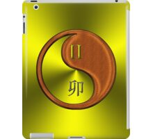 Gemini & Rabbit Yin Wood iPad Case/Skin