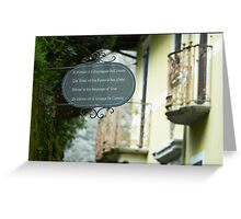 The Way of Silence Greeting Card