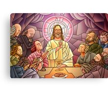 Jesus Speaking Canvas Print
