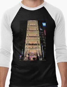 UNIQLO Ginza Streetscape, Chūō, Tokyo Men's Baseball ¾ T-Shirt
