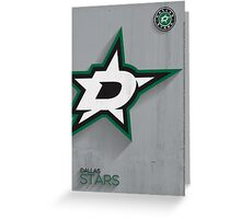 Dallas Stars Minimalist Print Greeting Card