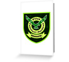 Pakistani Starfleet Elite Robostan Force Pilot Badge Greeting Card