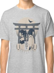 Spirited Away (blue) Classic T-Shirt