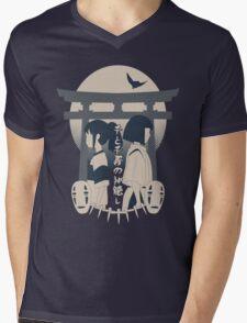 Spirited Away (blue) T-Shirt