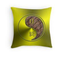 Gemini & Dragon Yang Earth Throw Pillow