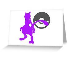Smash Bros - Mewtwo Greeting Card