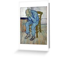 'At Eternity's Gate' by Vincent Van Gogh (Reproduction) Greeting Card