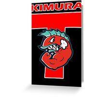 Hajime No Ippo - Kimura Greeting Card