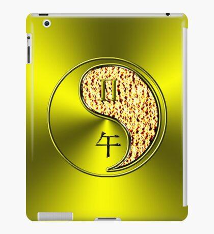 Gemini & Horse Yang Fire iPad Case/Skin