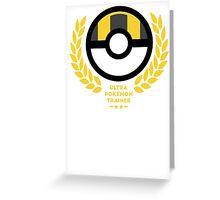 Ultra Ball / Pokemon  Greeting Card