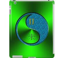 Gemini & Goat Yin Water iPad Case/Skin