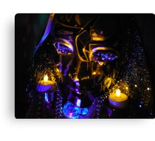 Of  Ours To Watch Over Canvas Print