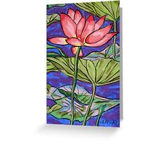Lily/Lotus - in oil pastel Greeting Card