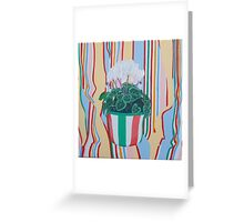 'Funfair' seaside holidays Greeting Card
